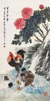 富贵荣华 立轴 设色纸本 - 金梦石 - 中国书画 - 第9期中国艺术品拍卖会 -收藏网