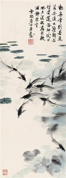 游鱼 (一件) 立轴 纸本 - 118951 - 字画下午专场  - 2010年秋季大型艺术品拍卖会 -收藏网