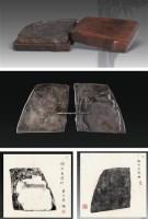 林熊光藏淄州石璞砚 -  - 文房清玩 历代名砚及案上雅玩专场 - 2008年秋季艺术品拍卖会 -收藏网