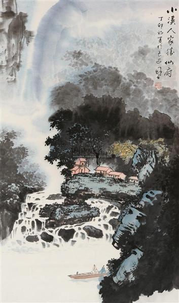 小溪人家 立轴 设色纸本 - 132323 - 中国书画(一) - 2010年秋季艺术品拍卖会 -收藏网
