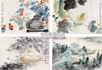 集锦 册页 (八开选四) 设色纸本 - 117343 - 中国书画 - 第9期中国艺术品拍卖会 -收藏网