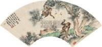猴 扇片 纸本 - 蔡铣 - 中国书画(上) - 2010瑞秋艺术品拍卖会 -收藏网