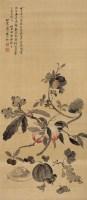 马元驭(1669~1722)  花果图 - 5898 - 古代作品专场 - 2005秋季大型艺术品拍卖会 -收藏网