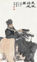 东坡得砚图 立轴 设色纸本 - 119562 - 中国书画(一) - 2006春季拍卖会 -收藏网