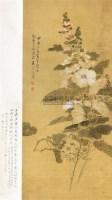花卉 立轴 绢本 - 王涛 - 中国书画 - 2010秋季艺术品拍卖会 -中国收藏网