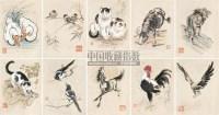 动物 册页 (十九开选十) 纸本设色 - 徐悲鸿 - 中国近现代书画  - 2010秋季艺术品拍卖会 -收藏网