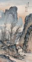 寒林残照 立轴 设色纸本 - 袁松年 - 名家书画·油画专场 - 2006夏季书画艺术品拍卖会 -中国收藏网