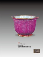 钧窑玫瑰紫六棱花盆 -  - 瓷器 - 2010年大型精品拍卖会 -中国收藏网