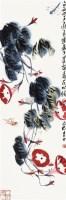 牵牛花 立轴 设色纸本 - 齐良迟 - 中国书画专场 - 2010年秋季艺术品拍卖会 -收藏网