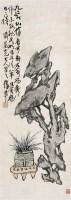 蒲  华(1832~1911)  山水 -  - 中国书画海上画派作品 - 2005年首届大型拍卖会 -收藏网