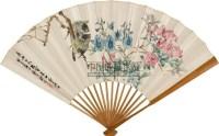 花卉 成扇 设色纸本 -  - 中国扇画专场 - 2010秋季艺术品拍卖会 -收藏网