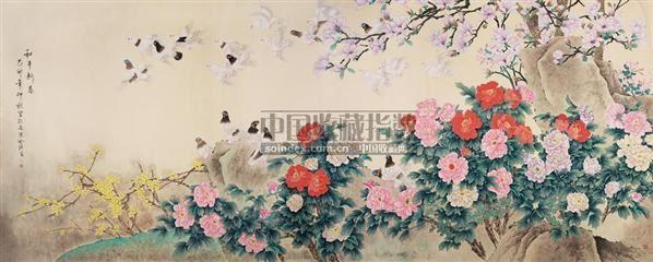 和平新春 镜片 纸本 - 118007 - 中国书画(下) - 2010瑞秋艺术品拍卖会 -收藏网