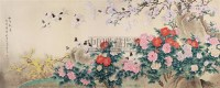 和平新春 镜片 纸本 - 喻继高 - 中国书画(下) - 2010瑞秋艺术品拍卖会 -收藏网
