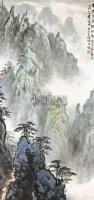 黄海玉屏楼松涛 立轴 纸本 - 应野平 - 中国书画 - 2010秋季艺术品拍卖会 -收藏网