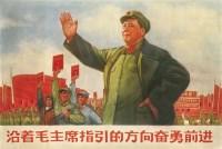 沿着毛主席指引的方向奋勇前进 -  - 油画 - 2010年秋季拍卖会 -收藏网