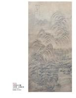 王原祁山水画 - 王原祁 - 书画 - 2010年大型精品拍卖会 -收藏网