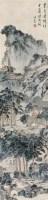 茂林云岩 立轴 设色纸本 - 溥儒 - 中国近现代书画(一) - 2010秋季艺术品拍卖会 -中国收藏网