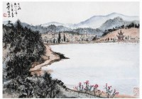 陸儼少(1909~1993)    臺山水庫 -  - 中国书画近现代十位大师作品 - 2006春季大型艺术品拍卖会 -收藏网