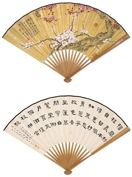 喜鹊 设色纸轴 - 116101 - 近现代名家作品(二)专场 - 2005秋季大型艺术品拍卖会 -收藏网