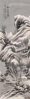 冬山雪霁 立轴 水墨纸本 - 何维朴 - 扇画·古代书画专场 - 2006夏季书画艺术品拍卖会 -中国收藏网