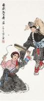 西藏热巴舞姿 立轴 设色纸本 - 叶浅予 - 中国书画(二) - 2010年秋季艺术品拍卖会 -收藏网