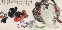唐  云、陆俨少、袁晓岑、方济众、陈佩秋、谢稚柳合作 -  - 中国书画近现代名家作品 - 2005年首届大型拍卖会 -收藏网