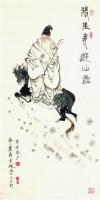 李枫 张果老 - 42739 - 中国书画  - 上海青莲阁第一百四十五届书画专场拍卖会 -收藏网