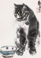 猫 镜心 水墨纸本 - 7693 - 中国书画(一) - 2010年秋季艺术品拍卖会 -收藏网