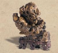 顽致 -  - 文房清玩 首届历代供石专场 - 2008年秋季艺术品拍卖会 -中国收藏网