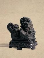 玉狮峰 -  - 文房清玩 首届历代供石专场 - 2008年秋季艺术品拍卖会 -中国收藏网