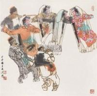 西域舞蹈 镜心 设色纸本 - 马西光 - 中国书画(二) - 2006春季拍卖会 -收藏网