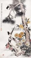 朱    偁(1826~1900) 松菊喜鵲圖 -  - 中国书画海上画派 - 2006春季大型艺术品拍卖会 -收藏网