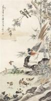 花鸟 设色纸本 立轴 - 陆抑非 - 2011迎春书画大型拍卖会 - 2011迎春书画大型拍卖会 -收藏网