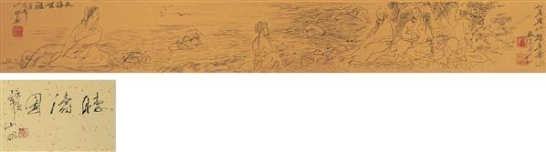 吴山明      听涛图 - 114688 - 中国书画  - 2010浦江中国书画节浙江中财书画拍卖会 -收藏网