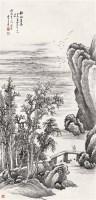 山水 立轴 水墨纸本 - 萧谦中 - 书画专场 - 2006年第2期精品拍卖会 -中国收藏网