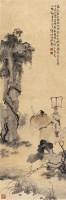 米颠拜石 立轴 设色纸本 - 张聿光 - 近现代书画 - 2006夏季书画艺术品拍卖会 -收藏网