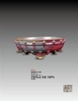 钧窑鼓钉三足洗 -  - 瓷器 - 2010年大型精品拍卖会 -中国收藏网