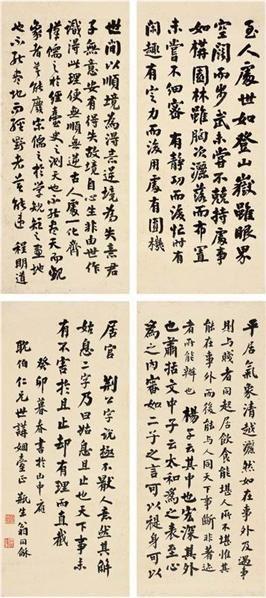 翁同龢(1830〜1904)楷書處世論(四屏) - 22941 - 中国书画古代作品专场(清代) - 2008年春季拍卖会 -收藏网