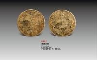 光绪元宝 -  - 杂项 - 2010年大型精品拍卖会 -中国收藏网