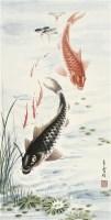 有鱼图 镜心 设色纸本 - 吴青霞 - 中国书画 - 2010年秋季拍卖会 -收藏网