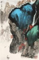魏紫熙 峡江 立轴 - 20046 - 中国书画、油画 - 2006艺术精品拍卖会 -收藏网