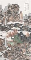 万松飞瀑图 立轴 设色纸本 - 陈达 - 中国书画一 - 2010年秋季艺术品拍卖会 -收藏网