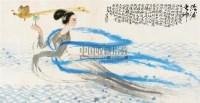 洛神图 镜片 设色纸本 - 方楚雄 - 国画 陶瓷 玉器 - 2010秋季艺术品拍卖会 -中国收藏网