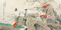 """江南春晓 镜片 设色纸本 - 喻继高 - 中国书画 - 2010""""清花岁月""""冬季大型艺术品拍卖会 -收藏网"""
