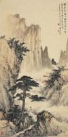 黄君璧    深山探幽图 - 122935 - 中国书画近现代名家作品专场 - 2008年秋季艺术品拍卖会 -收藏网