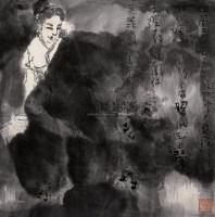 人物 镜框 水墨纸本 - 杨善深 - 中国书画二·名家小品及书法专场 - 2010秋季艺术品拍卖会 -收藏网