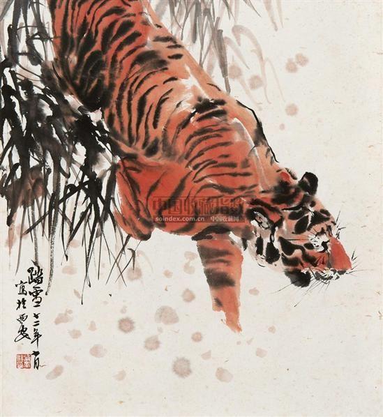 踏雪 立轴 设色纸本 - 4879 - 中国书画(一) - 2010年秋季艺术品拍卖会 -收藏网