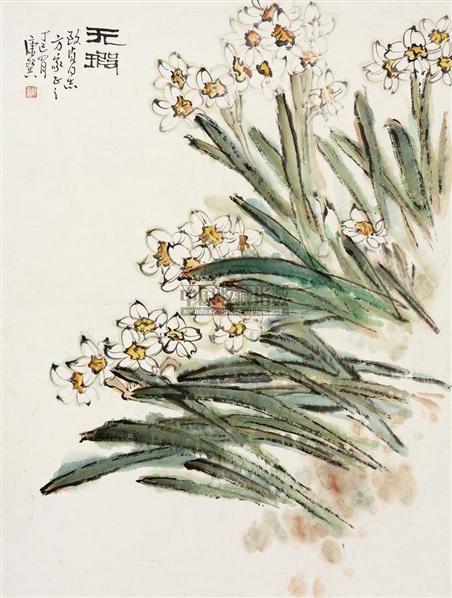 无瑕 镜片 设色纸本 - 133606 - 中国书画(一) - 2010年秋季艺术品拍卖会 -收藏网