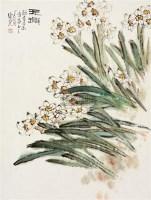 无瑕 镜片 设色纸本 - 康师尧 - 中国书画(一) - 2010年秋季艺术品拍卖会 -收藏网