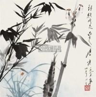 竹雀图 镜片 设色纸本 - 唐云 - 中国书画(一) - 2010年秋季艺术品拍卖会 -收藏网
